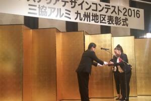 『三協アルミエクステリアデザインコンテスト2016』にて特別賞と地区優秀賞を受賞...